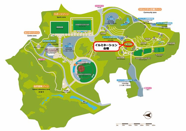 21世紀の森公園全体図