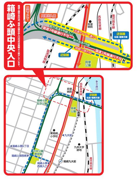 2019福岡国際マラソンの交通規制迂回路①箱崎ふ頭中央入口