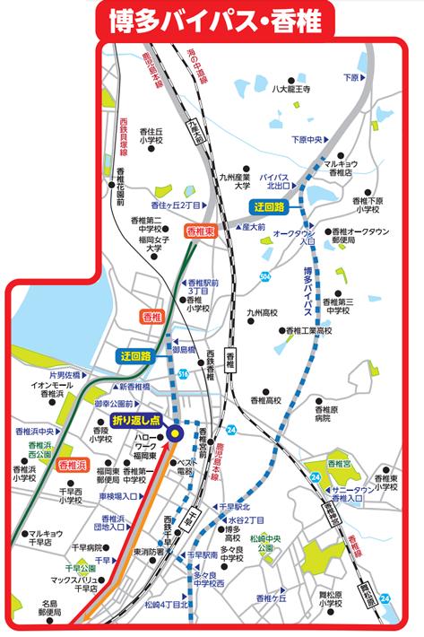 2019福岡国際マラソンの交通規制迂回路②博多バイパス・香椎