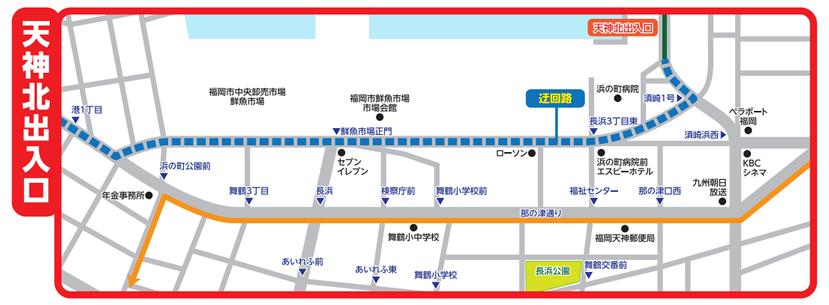 2019福岡国際マラソンの交通規制迂回路③天神北入口