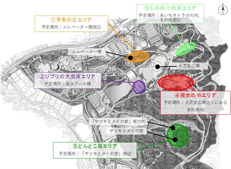 2022年秋開業のジブリパークのエリア図