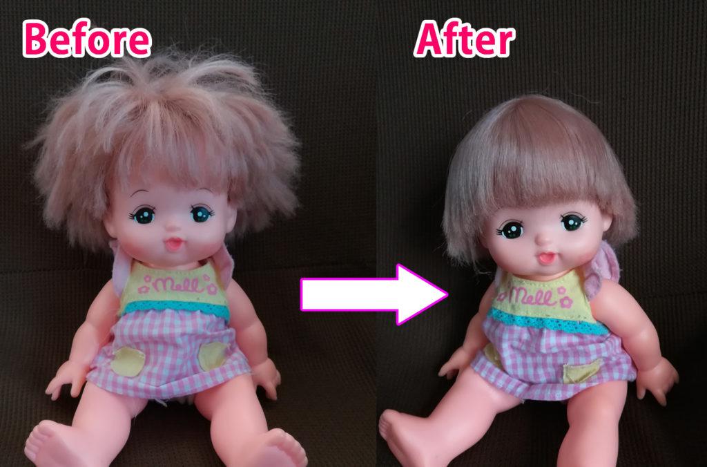 メルちゃんの髪の毛お手入れ方法!ビフォーアフター!